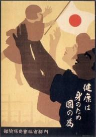 """Poster """"Saúde para o corpo e do país"""" 1930"""