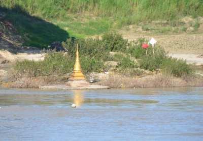 Irrawaddy, Myanmar