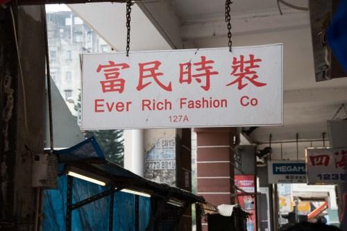 Ever Rich Fashion Co in Hong Kong