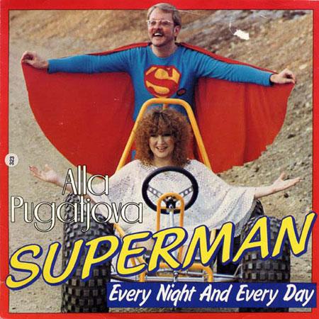 alla superman