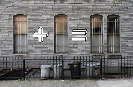 Optical-Illusion-2