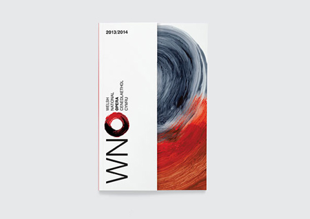 WNO-7