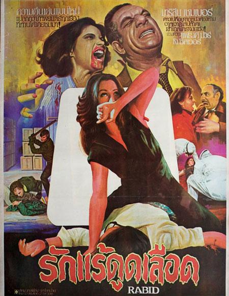 Rabid+1977