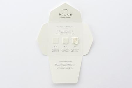 pristine-package-2