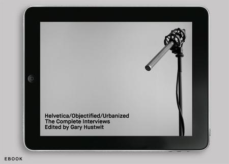 gary-hustwit-2