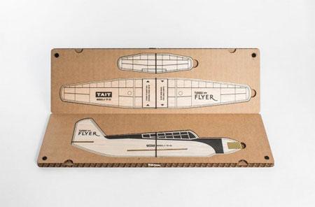 lovely-package-turbo-flyer-