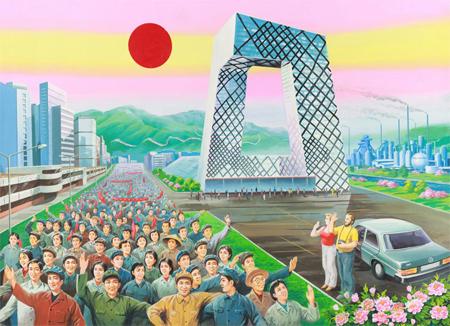beijing-landmarks