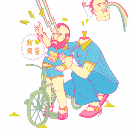 jasper-wong-1