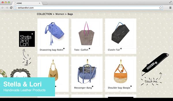 integrated-e-commerce