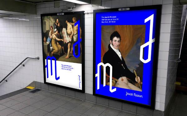 subwayadsrevised_1