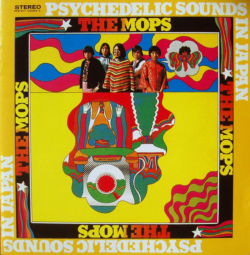 Mops_PsychedelicSoundsInJapan_a