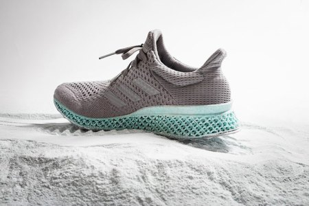 adidas-3d-printed-shoe (1)