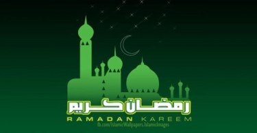 lovely-ramadan-wallpaper
