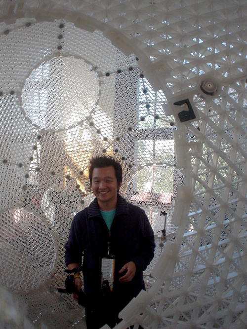 gadgetoff.2009_vr.sphere.1