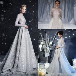 Small Of Silver Wedding Dresses