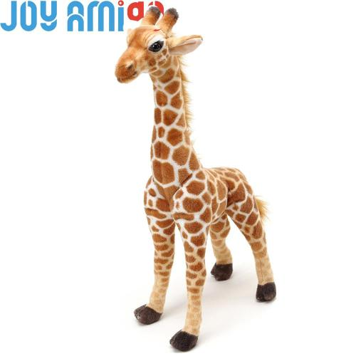 Medium Of Giraffe Stuffed Animal