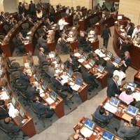 Congresistas en Colombia se niegan aprobar la iniciativa que les obliga a publicar la declaración de renta