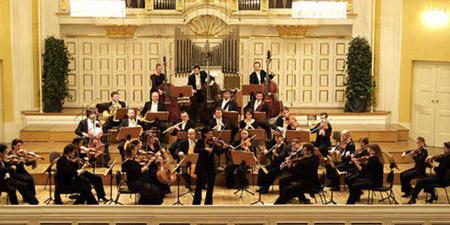 El Sistema es un movimiento musical iniciado en 1975
