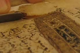 Corán masonería