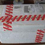 Frischebox aus Styropor