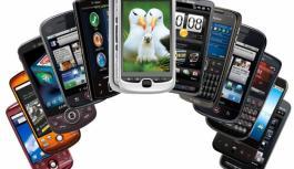 Come spiare cellulare blackberry con funzione di registrazione e ascolto conversazioni telefoniche, sms spia, copia chat wotsapp, localizzazione cellulare, a distanza tramite pc
