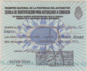 registro 300x243 The Argentine DMW