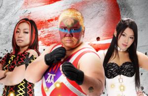 Team Japan AAA World Cup
