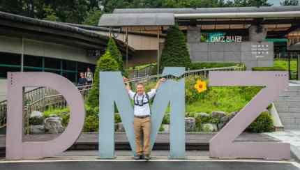 DMZ South Korea Divergent Travelers