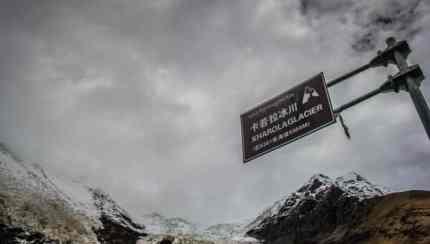 Kharola Glacier Tibet