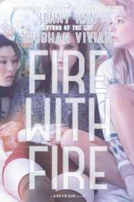 han-vivian-fire