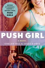 hill-pushgirl