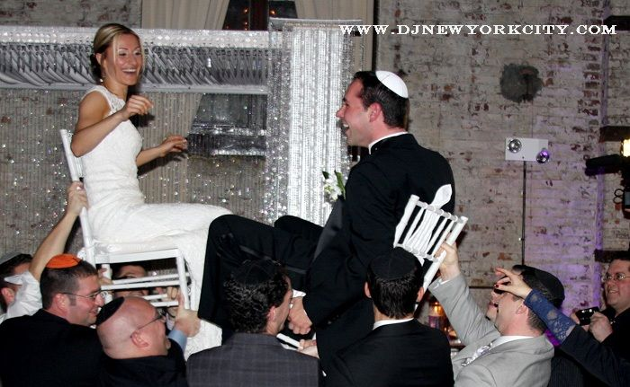 Photo of Jewish-American wedding at The Green Building.