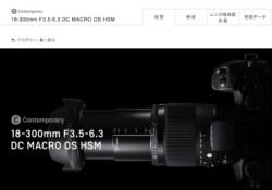 SIGMA 150-600mm F5-6.3 DG OS HSM | Sports
