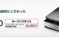 EPSON GXT-980