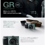 GR Limited Edition | RICOH IMAGING