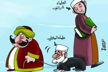 corrupt-scholars