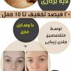 negar_28022018_073836-1-1015665765