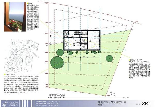 130712-s-harumigaoka-plan1.JPG