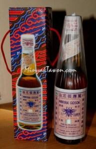 Minyak Tawon Tutup Putih 330ml