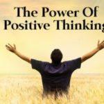 सबके बारे में अच्छा सोचें Hindi story on positive thinking