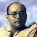 Hindi Story of Netaji Subhash Chandra Bose नेताजी सुभाषचंद्र बोस का संकल्प