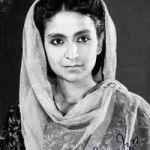 वह कहता था वह सुनती थी अमृता प्रीतम Amrita Pritam Hindi Poetry