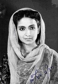 एक मुलाक़ात अमृता प्रीतम Hindi Poetry of Amrita Pritam
