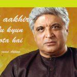 Dil aakhir tu kyun rota hai  Hindi Poetry of Javed Akhtar