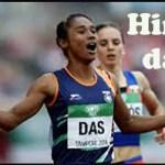 हिमा दास का जीवन परिचय Hima das Biography in Hindi