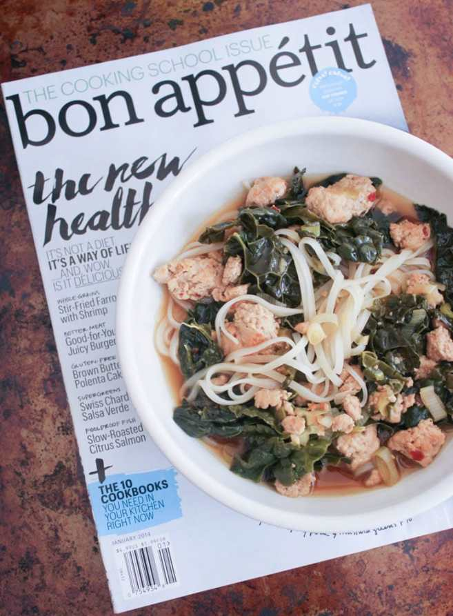 Brown-Rice-Noodle-Soup-With-Spicy-Pork-and-Kale