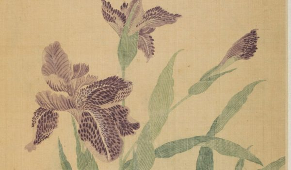 Flowers,_Birds_and_Fish_(Album_of_13_leaves)_LACMA_M.83.6.1-.13_(1_of_10)