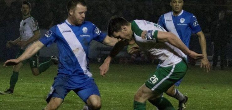 Audio: 'We could have nicked something' says Finn Harps boss Ollie Horgan