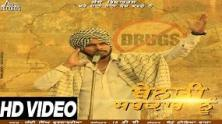 Benti Sarkar Nu Mp3 Song Download (48 kbps / 128 kbps / 320 kbps) Benti Sarkar Nu Mp4 Video Song Download (720p / 1080p)