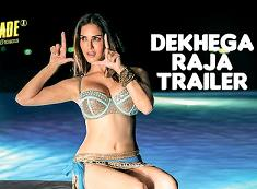 Dekhega Raja Trailer Lyrics Mp3 - Sunny Leone Mp4 Video | Mastizaade